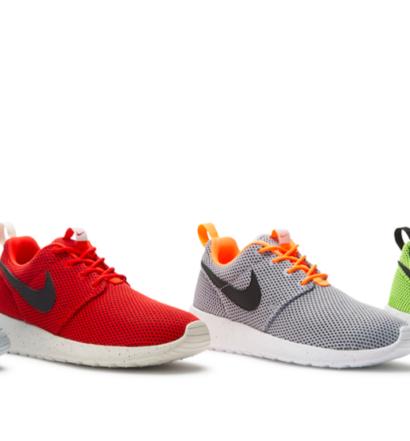 Nike jalanõud