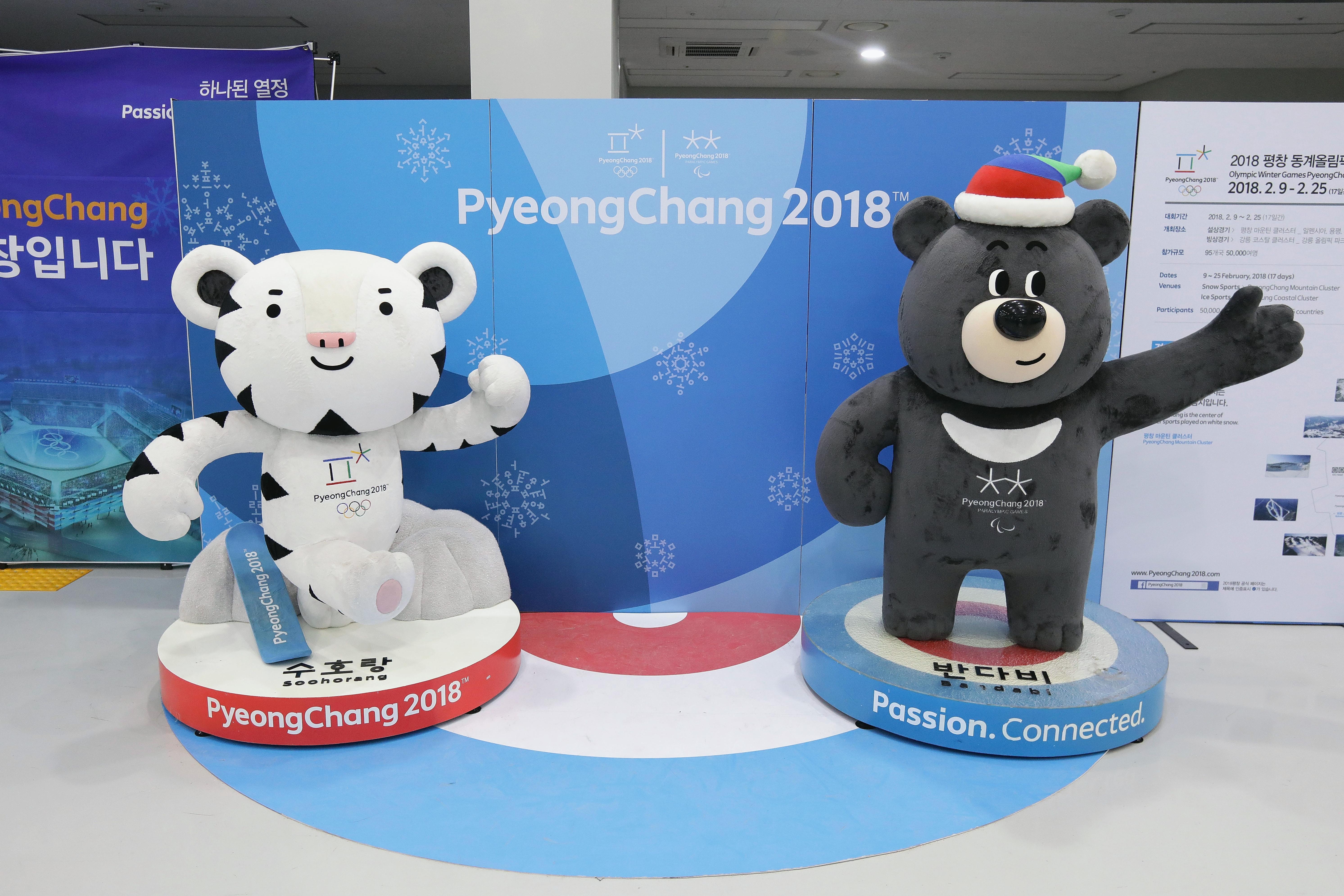 100 päeva PyeongChangi taliolümpiani