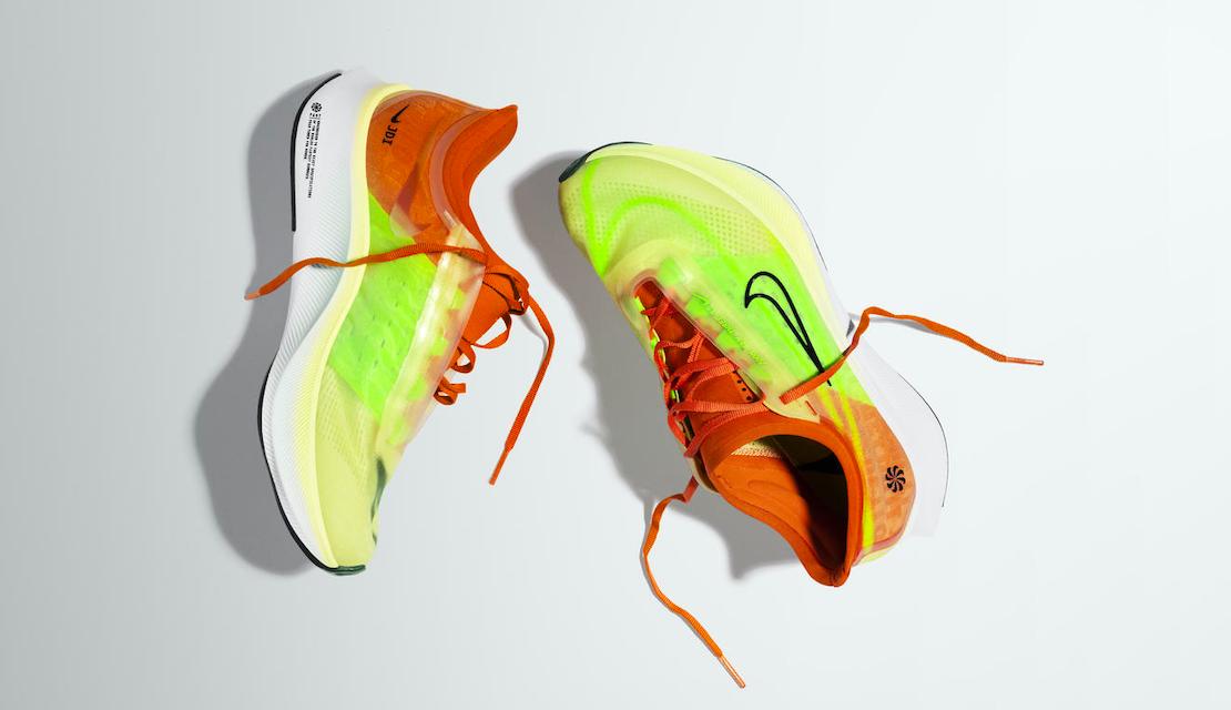 Nike jooksujalatsid