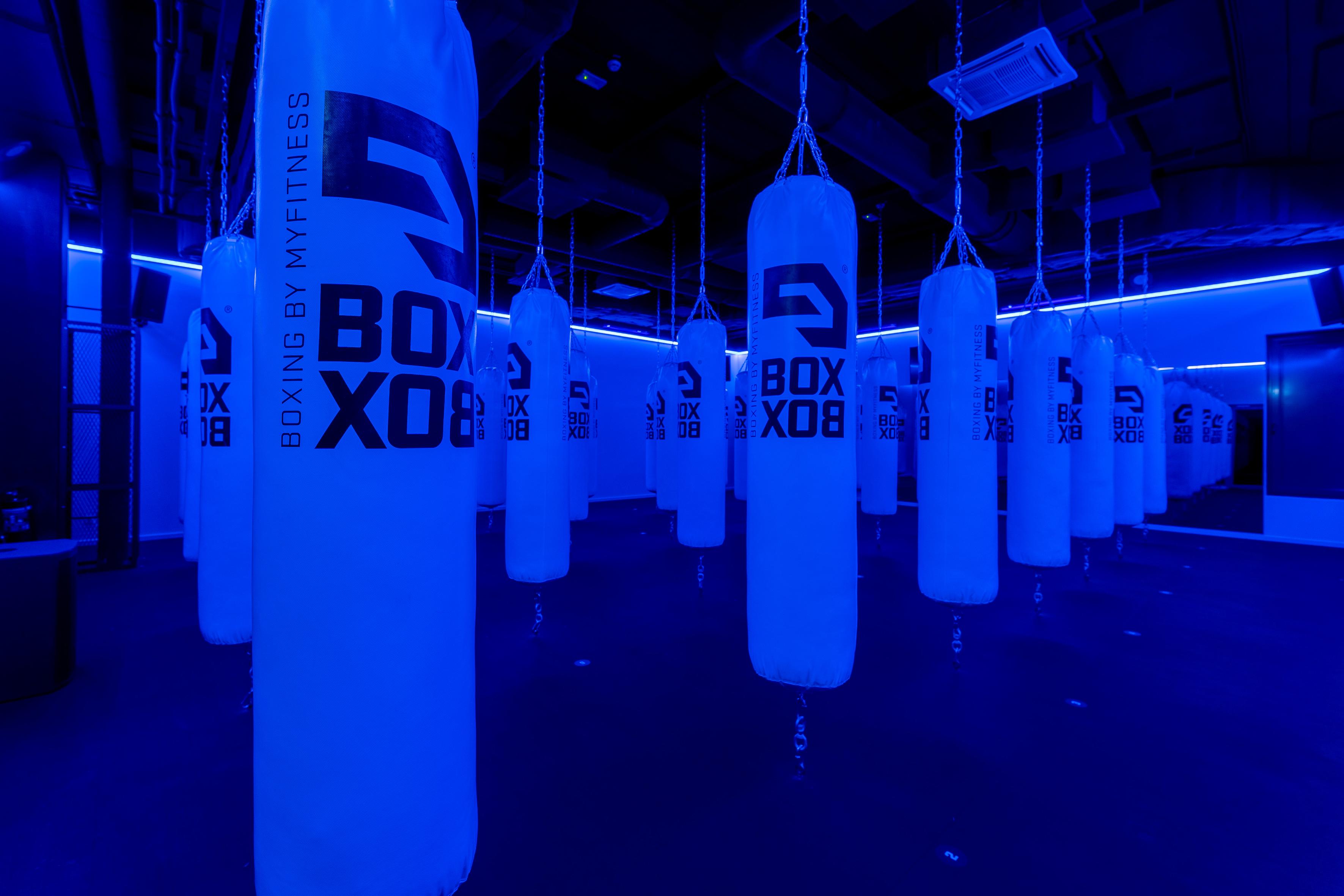 BOXBOX